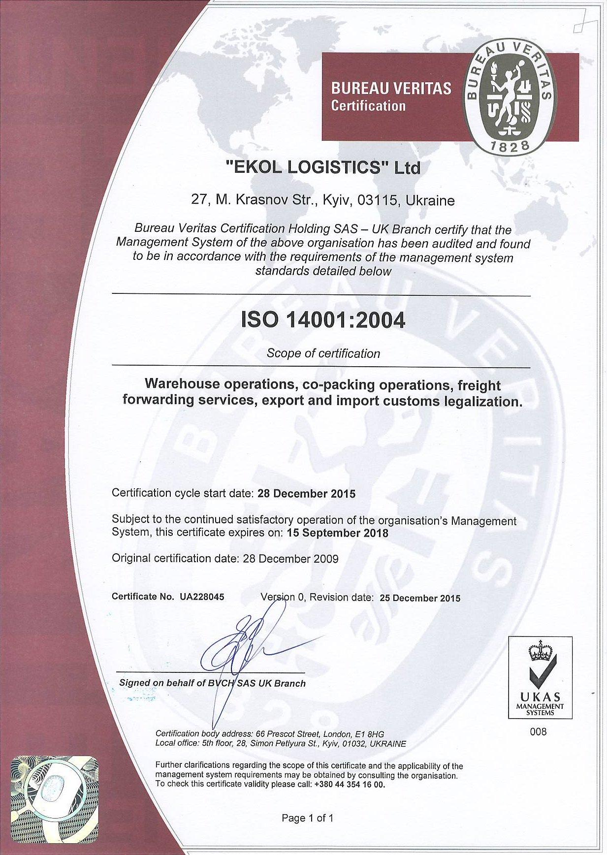 Ekol İtalya - Çevre Sistem Belgesi ISO 14001:2004