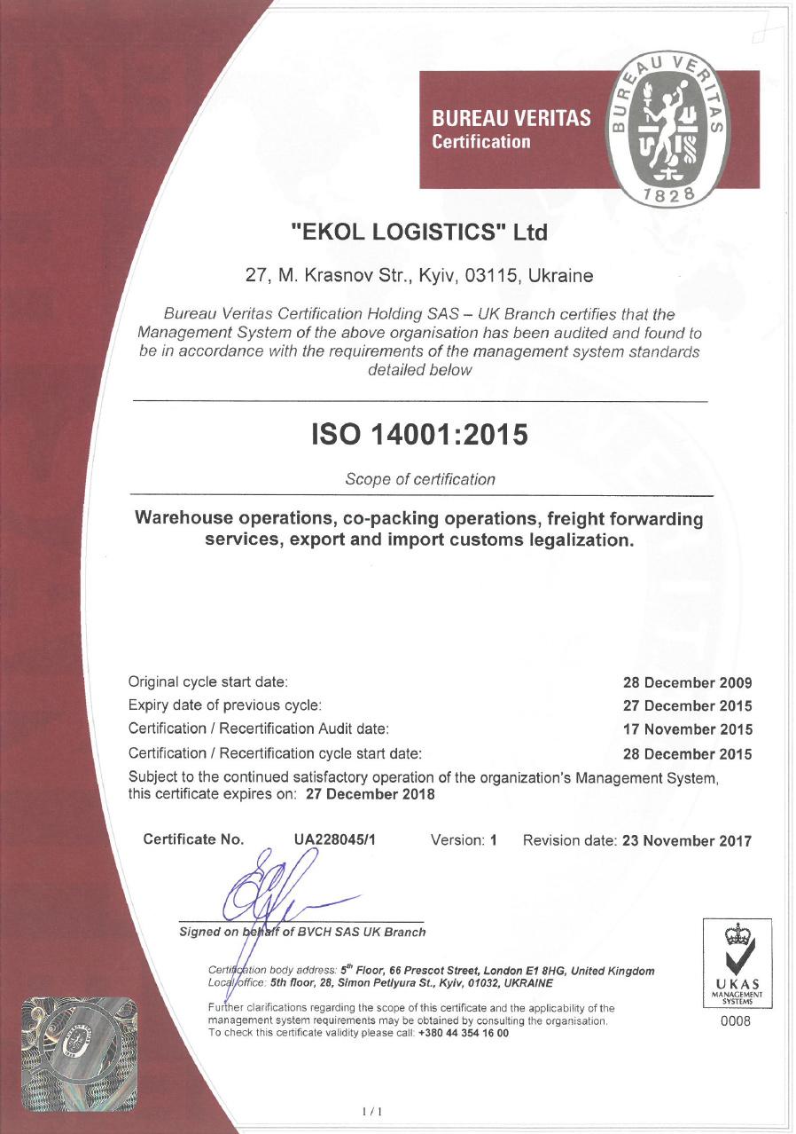Ekol Ukrayna - Çevre Sistem Belgesi ISO 14001:2015