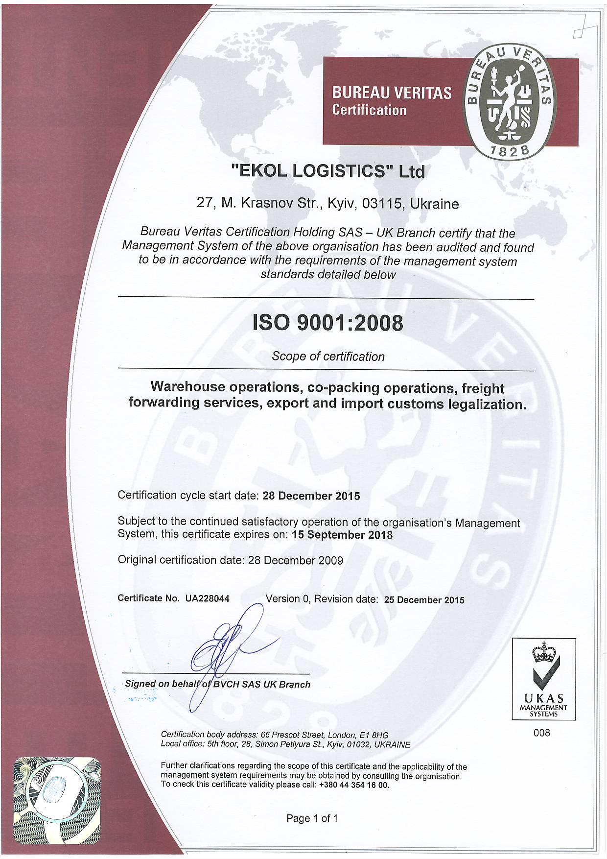 Ekol Ukrayna ISO 9001:2008