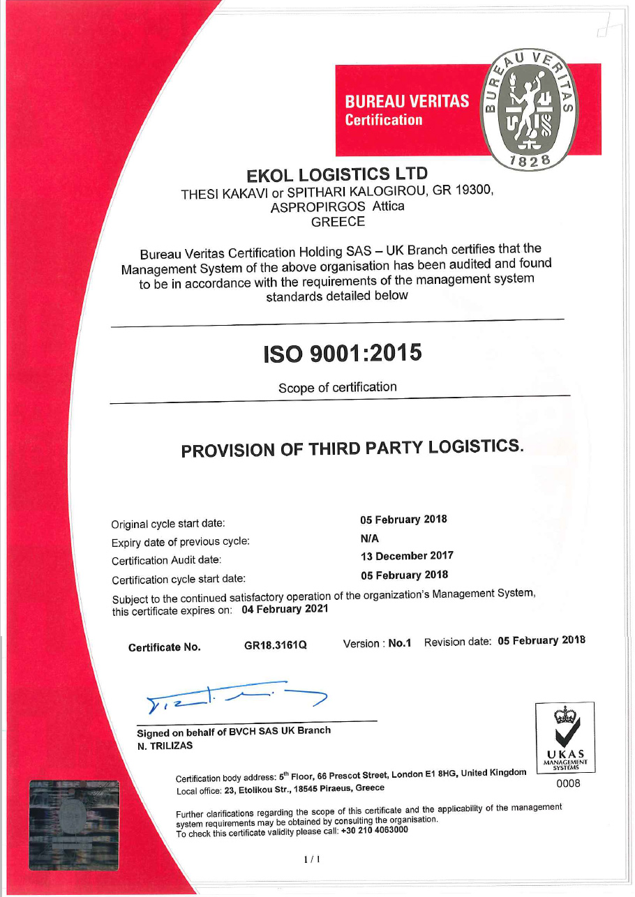ISO 9001:2015 Ekol Greece