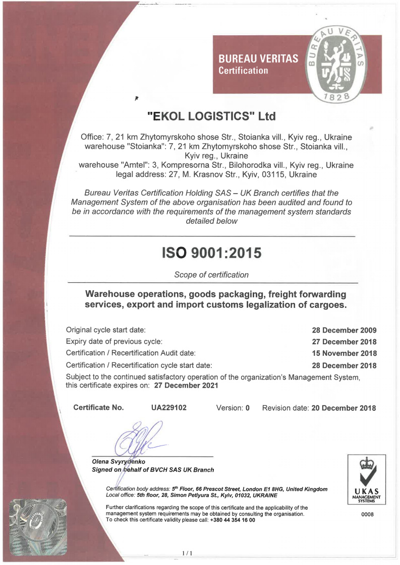 ISO 9001:2015 Ekol Ukraine