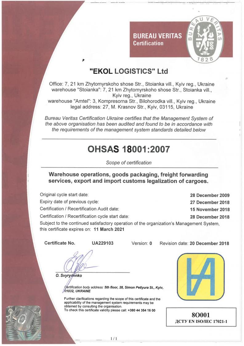 OHSAS 18001:2007 Ekol Ukranine